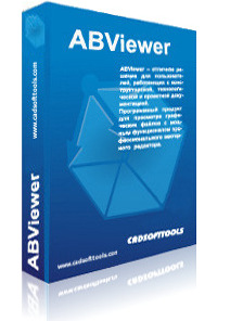 http://www.cadsofttools.com/en/products/abviewer.html